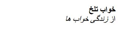 Titolo in lingua originale